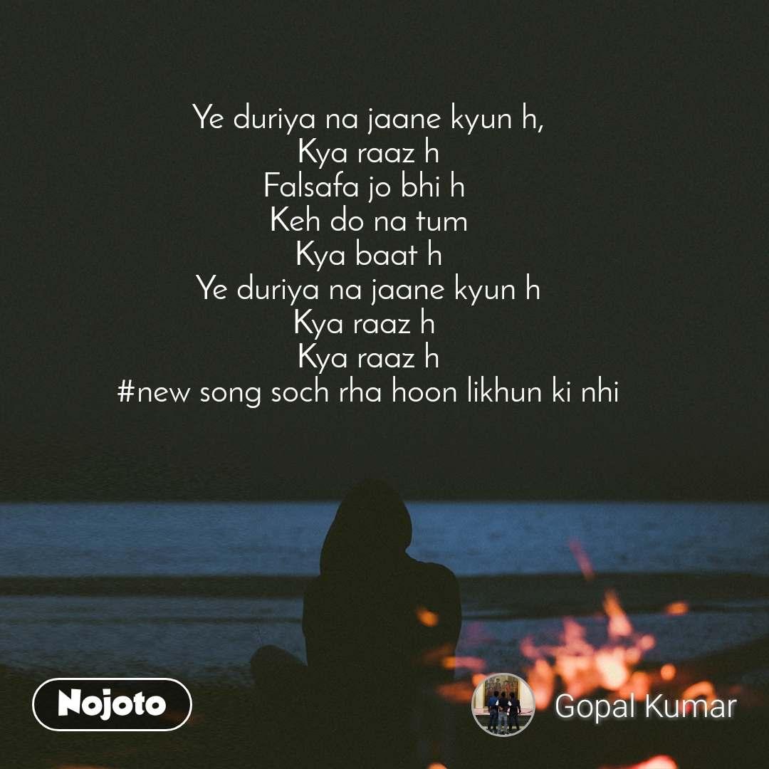 Ye duriya na jaane kyun h, Kya raaz h Falsafa jo bhi h  Keh do na tum Kya baat h Ye duriya na jaane kyun h Kya raaz h  Kya raaz h #new song soch rha hoon likhun ki nhi