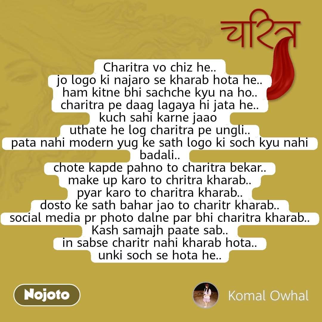 kharab meaning in english   Shayari, Status, Quotes, Stories   Noj