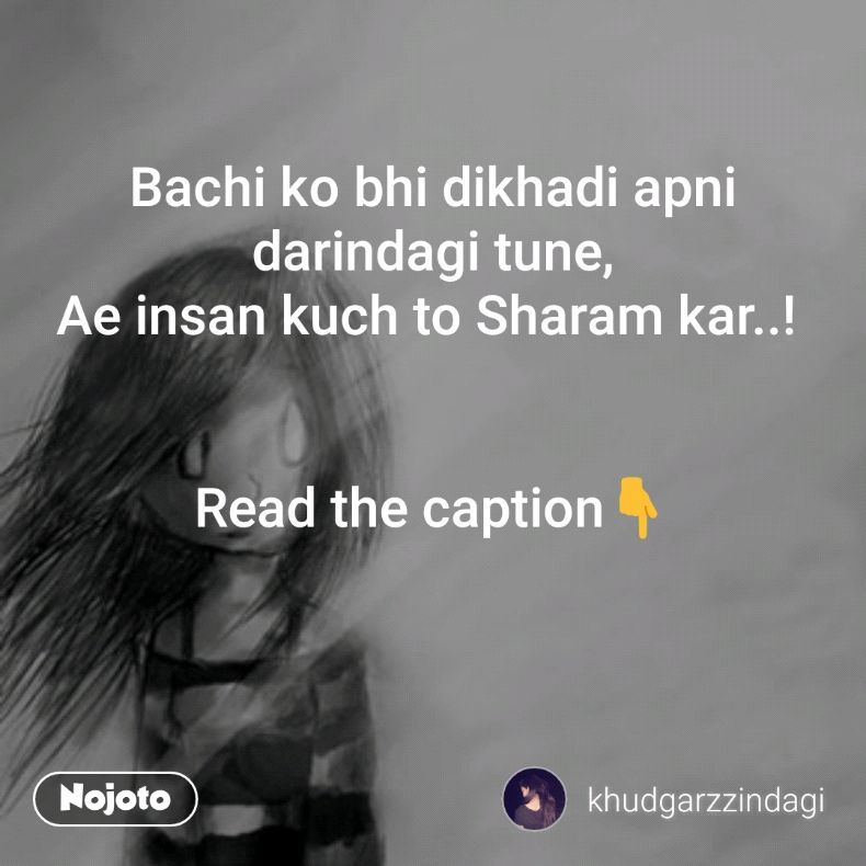 Bachi ko bhi dikhadi apni darindagi tune, Ae insan kuch to Sharam kar..!    Read the caption👇