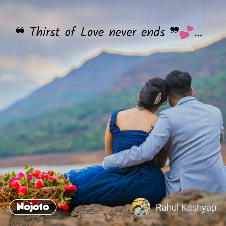 ❝ Thirst of Love never ends ❞💕...