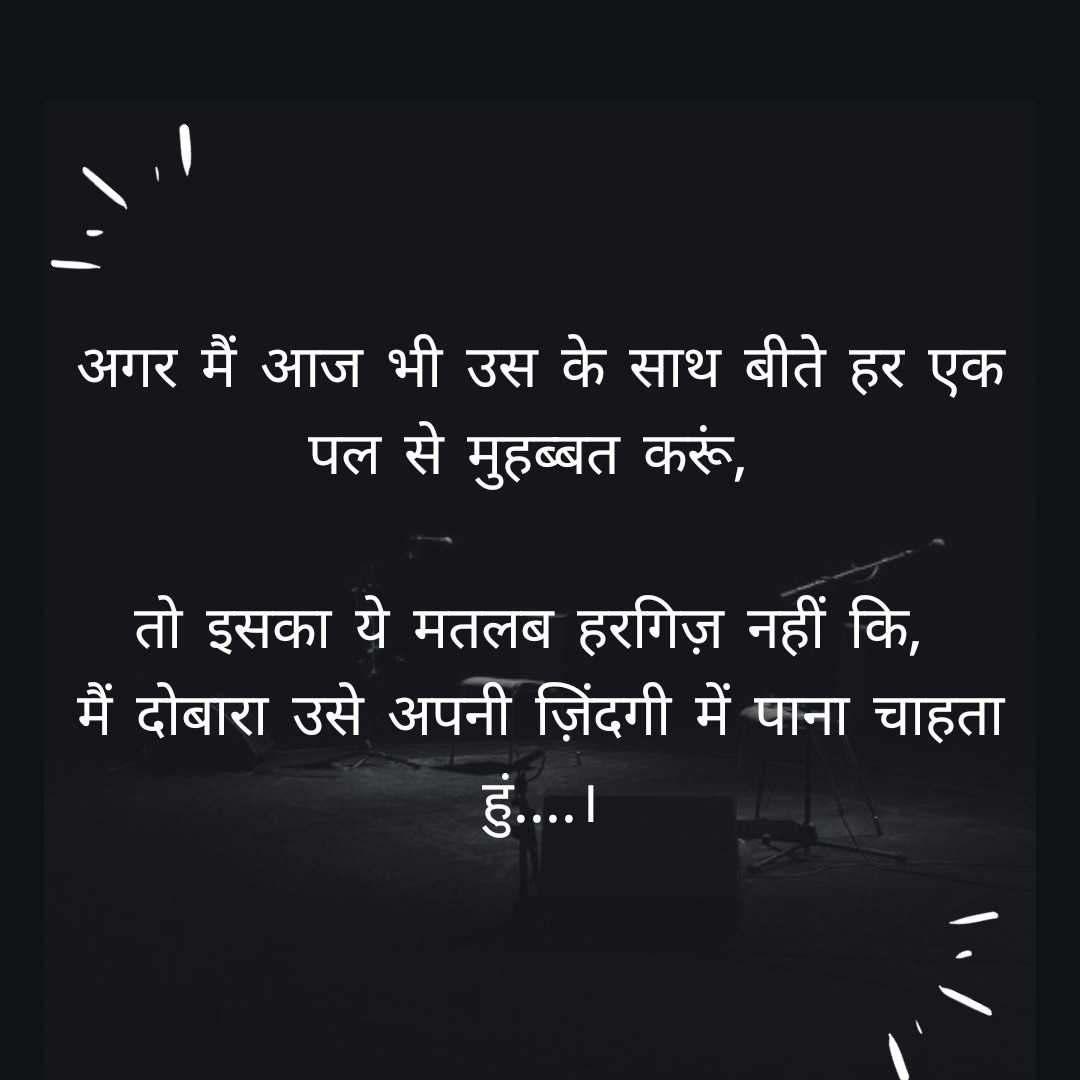 Urdu Hindi Dard Mohabbat Quotes Shayari Story Poem Jokes