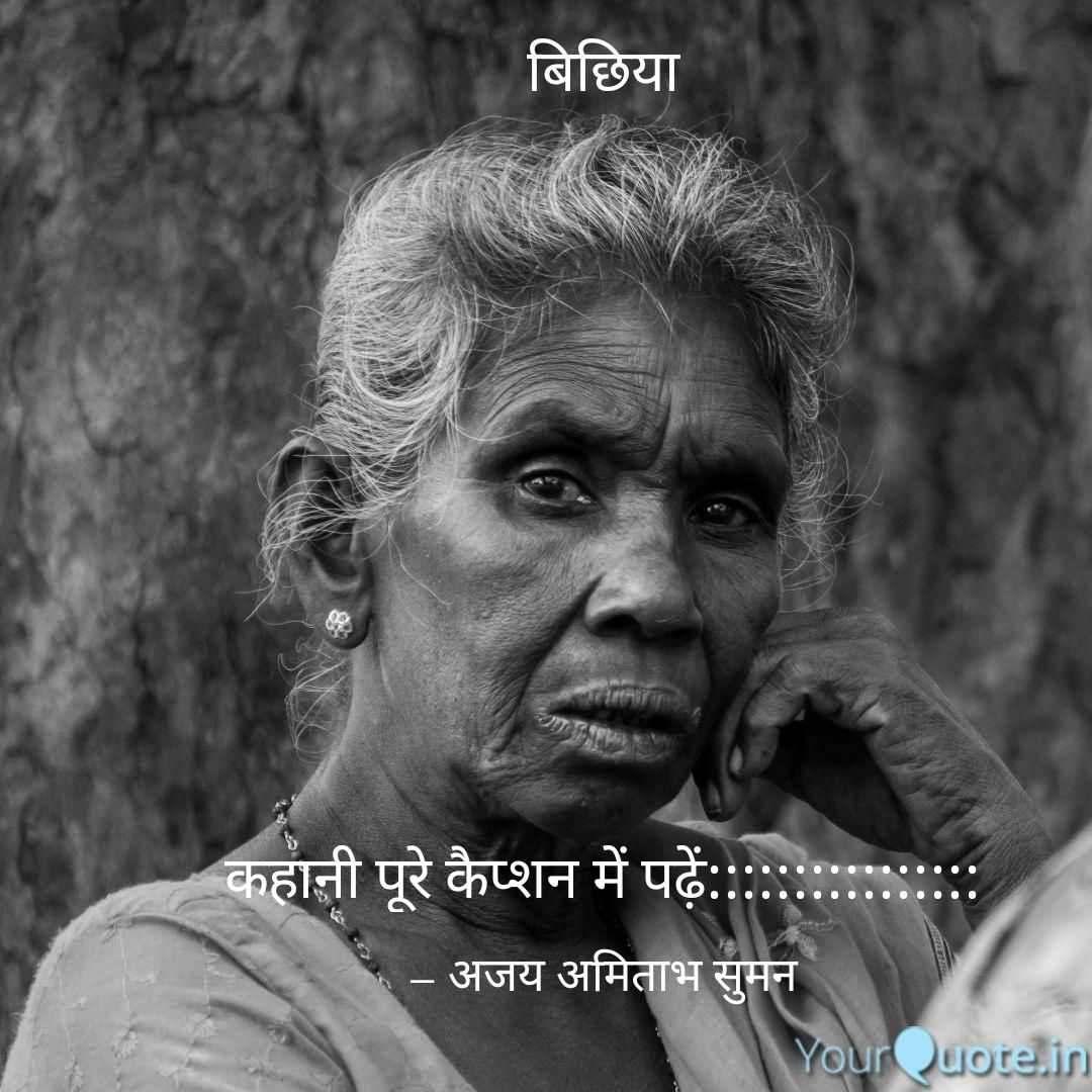 hindi songs 1990 to 2000 mp3 free download Shayari, Status, Quotes