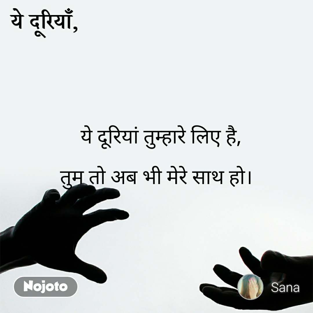 Best compliment Shayari, Status, Quotes, Stories | Nojoto