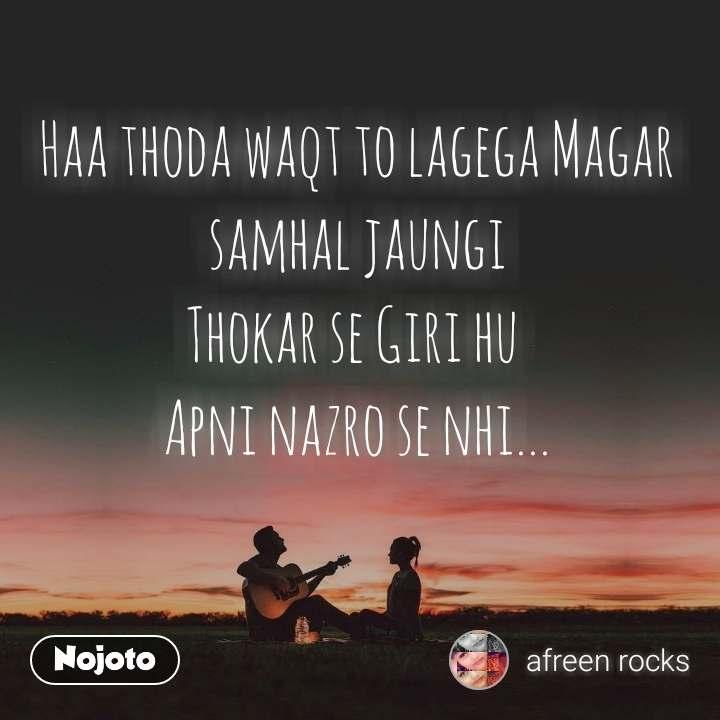 Haa thoda waqt to lagega Magar samhal jaungi Thokar se Giri hu  Apni nazro se nhi...