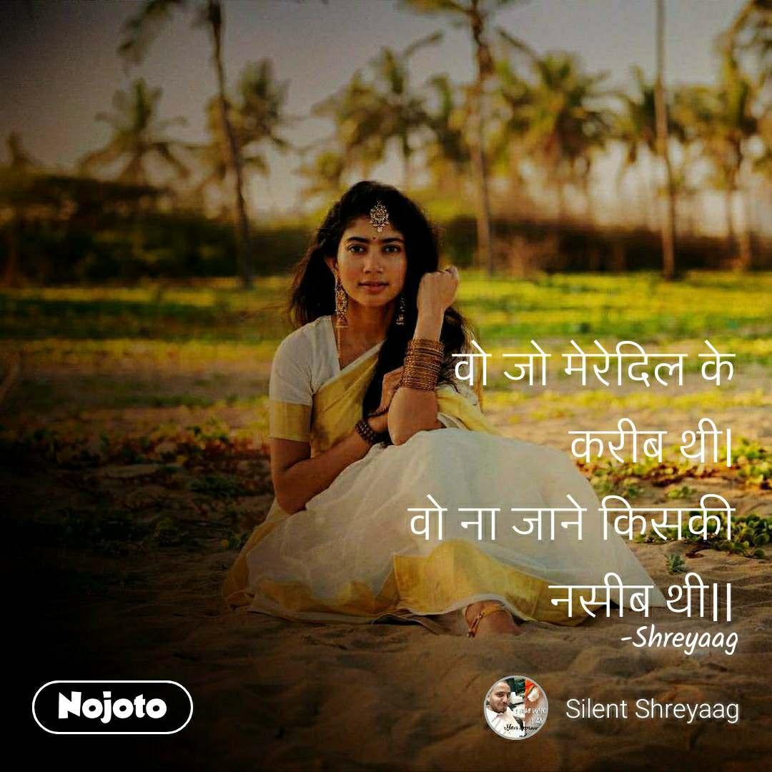 -Shreyaag