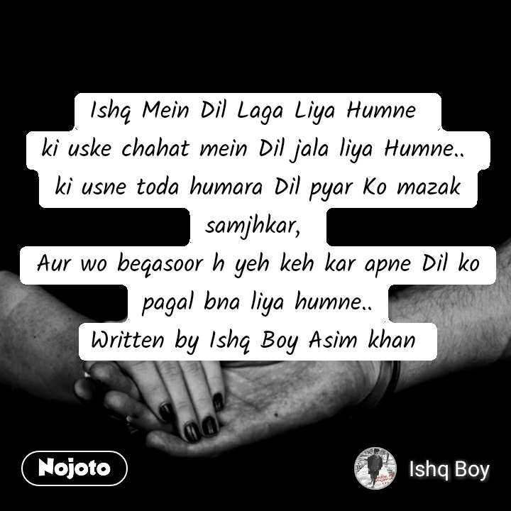 best urdu quote of the day please use #Nojotourdu   Nojoto