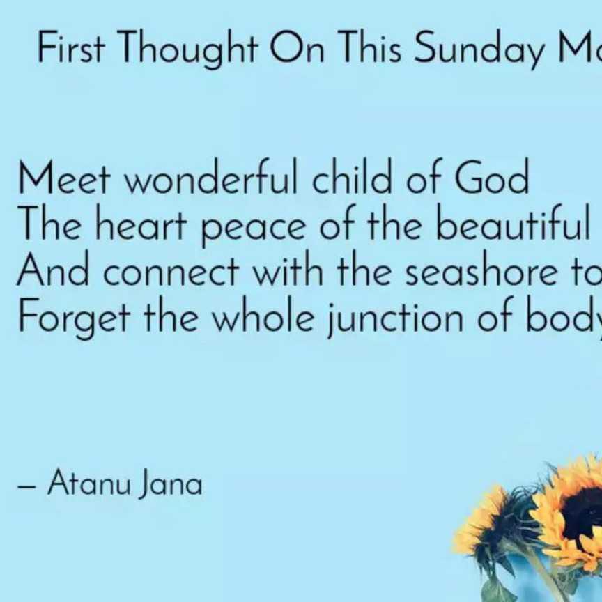 Atanu Jana