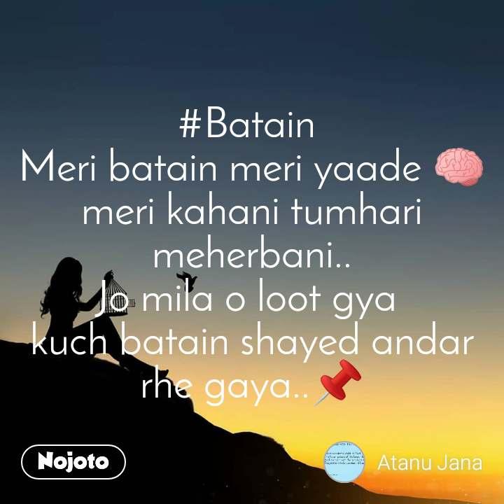 #Batain  Meri batain meri yaade 🧠 meri kahani tumhari meherbani.. Jo mila o loot gya  kuch batain shayed andar rhe gaya..📌