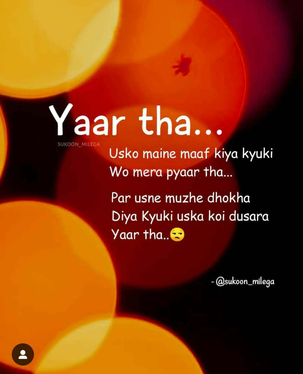 Broken Hart ReY Quotes, Shayari, Story, Poem, Jokes, Memes