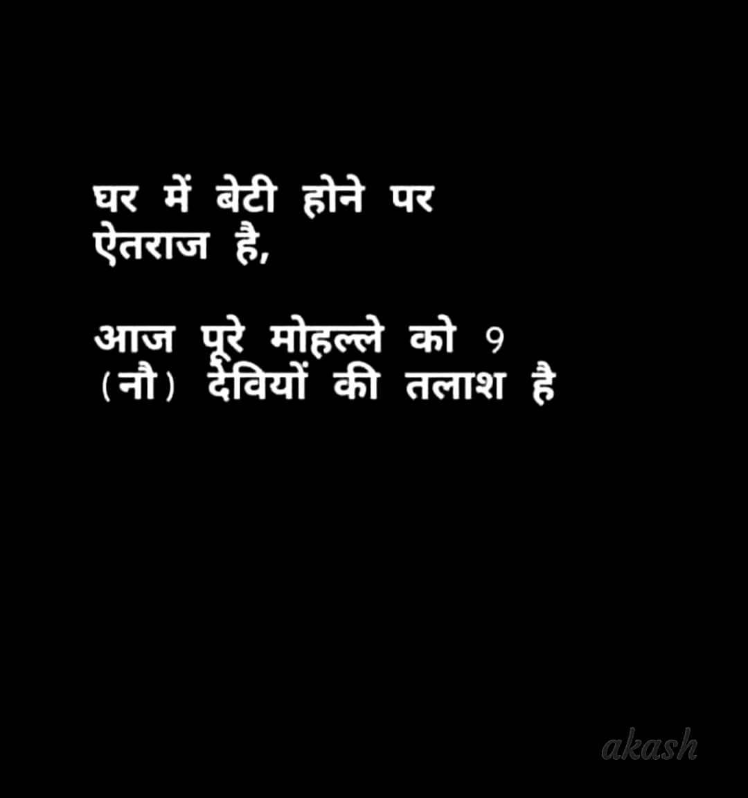 heart #touching #some #lines #for #grls #thats #are #true #fact #
