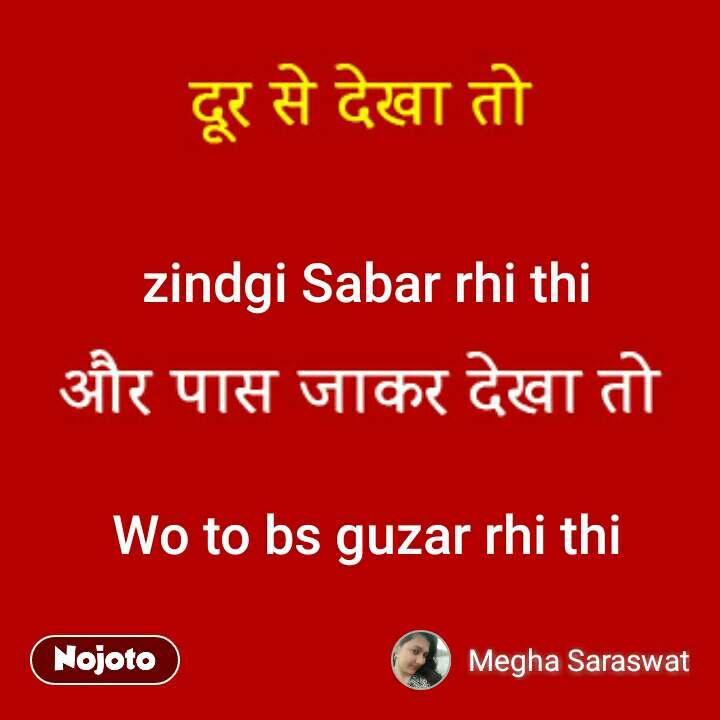 Zindgi Sabar Rhi Thi Wo To Bs Guzar Rhi Thi Life Pain Love