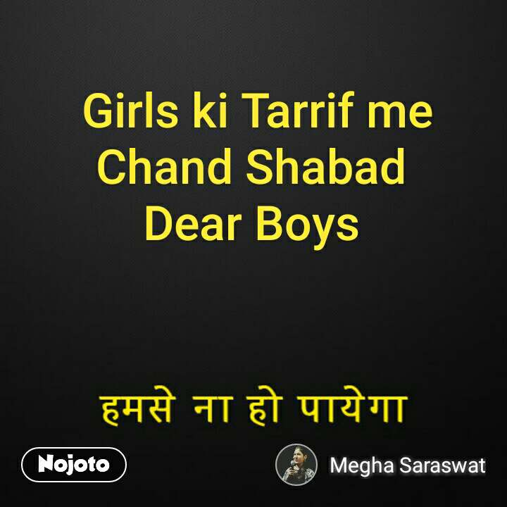 Humse Na Ho Payega Girls ki Tarrif me Chand Shabad  Dear Boys