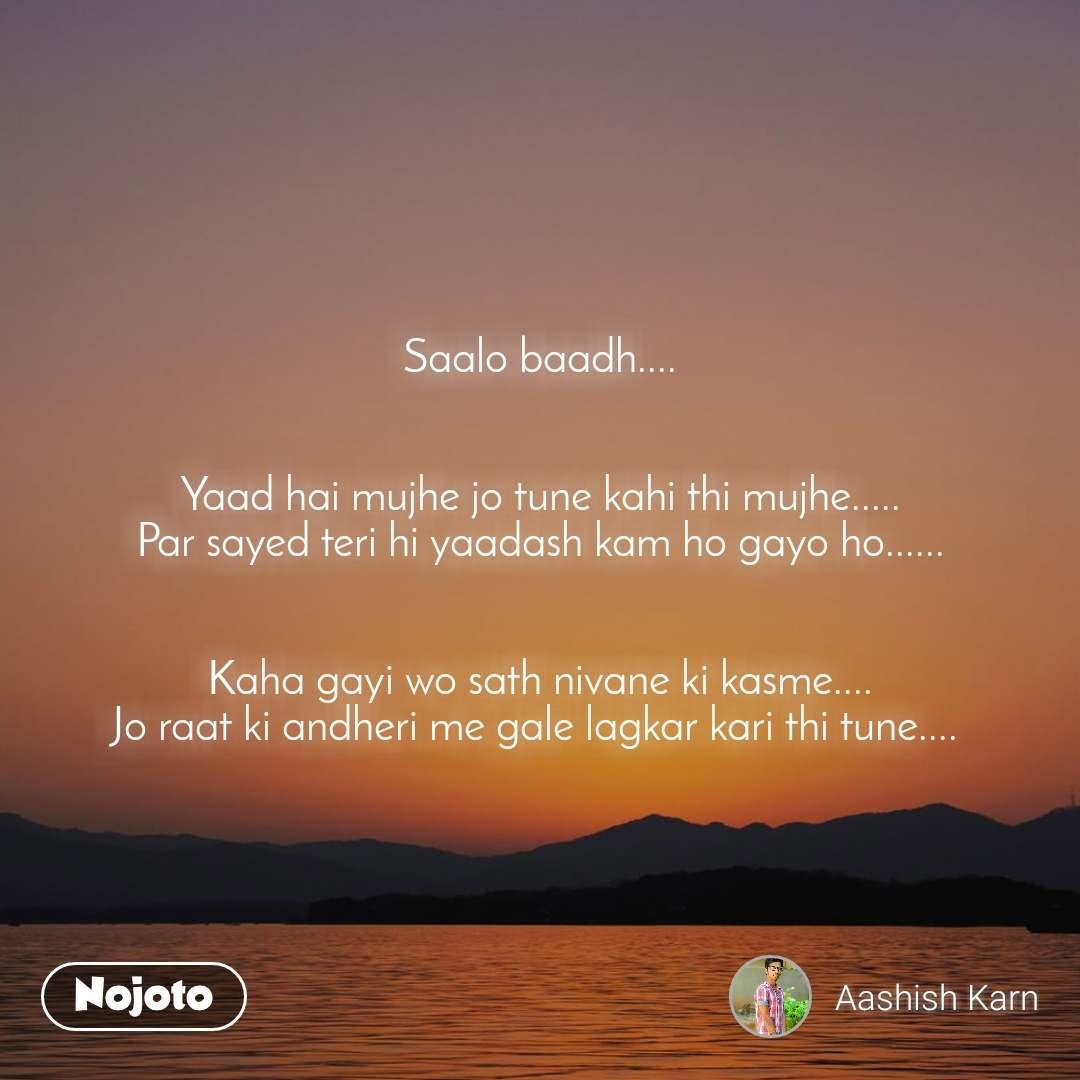 Cover Kari Hai Sath | Abcforkids