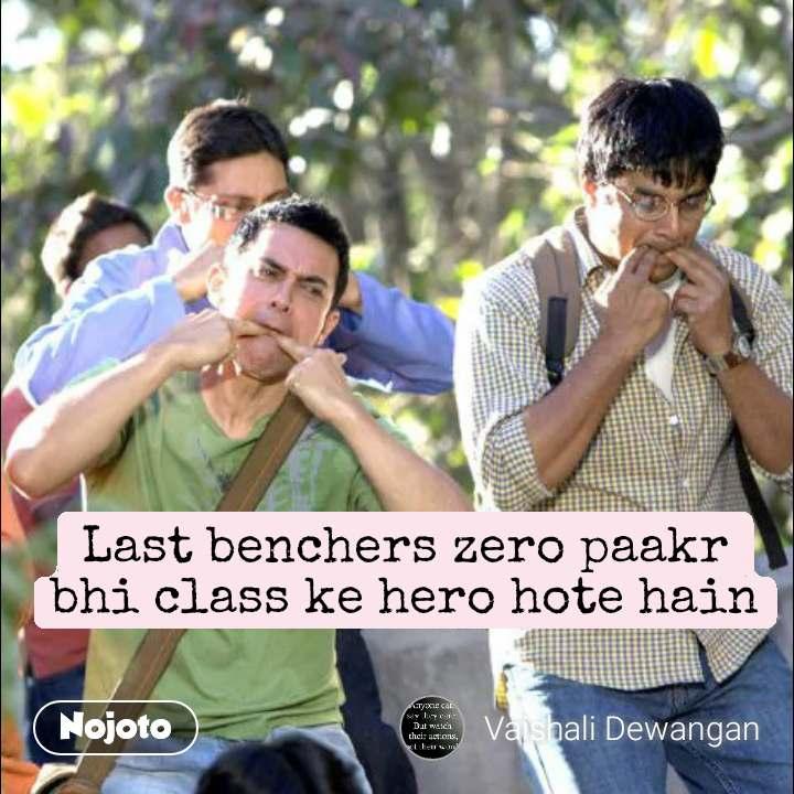 Last benchers zero paakr bhi class ke hero hote hain