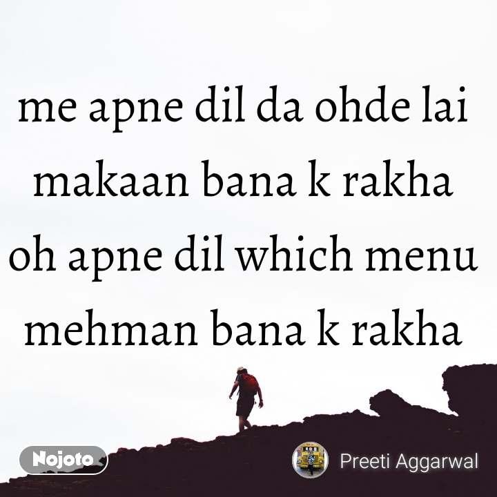 me apne dil da ohde lai makaan bana k rakha oh apne dil which menu mehman bana k rakha