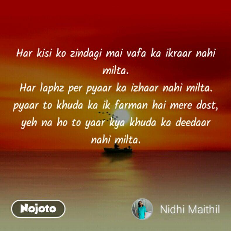 Har kisi ko nahi milta song free download.