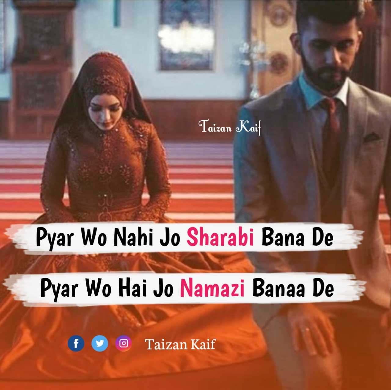shayri #love #poetry #shayari #sad #quotes #hindi | English