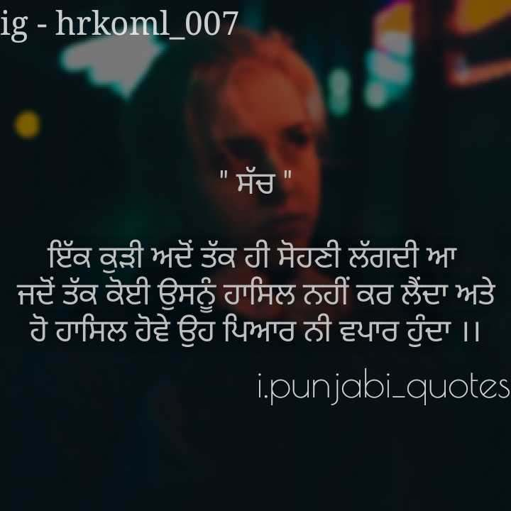 hrkoml_007 From Khanna, India Sharing Stories, Video, Quotes