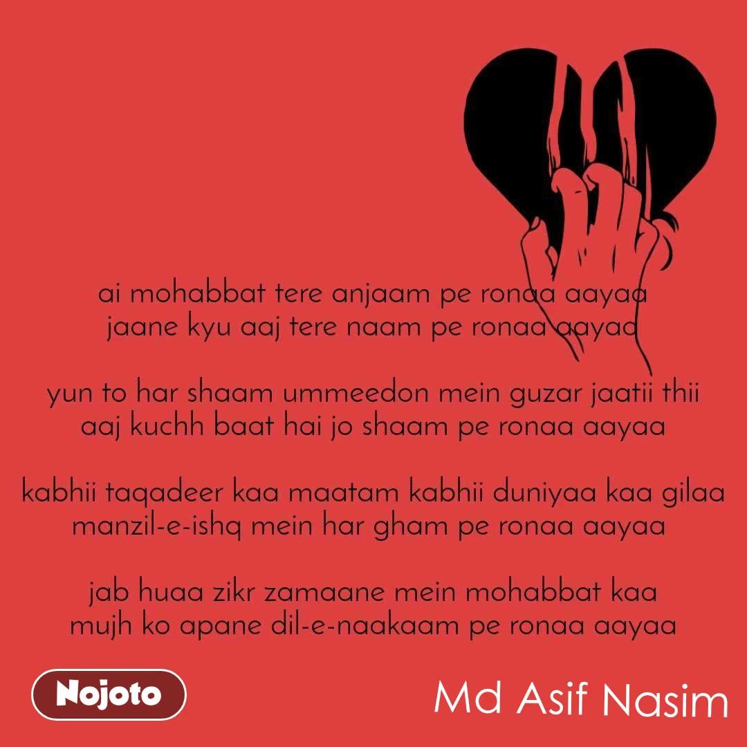 Md Asif Nasim