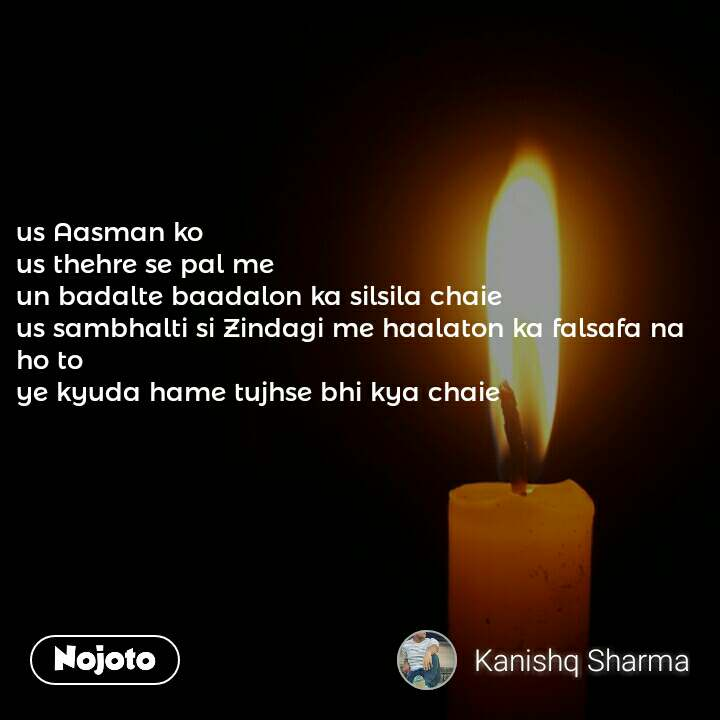Us Aasman Ko Thehre Se Pal Quotes Shayari Story Poem Jokes Memes On Nojoto