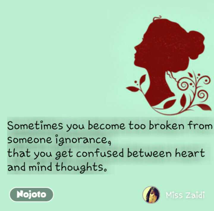 quotes on confusion between heart and mind