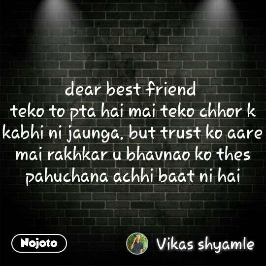 dear best friend teko to pta hai mai teko chhor k | Nojoto