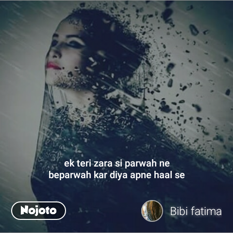 beparwah ishq         ❤❤ #poetry #love #quotes | English | Nojoto