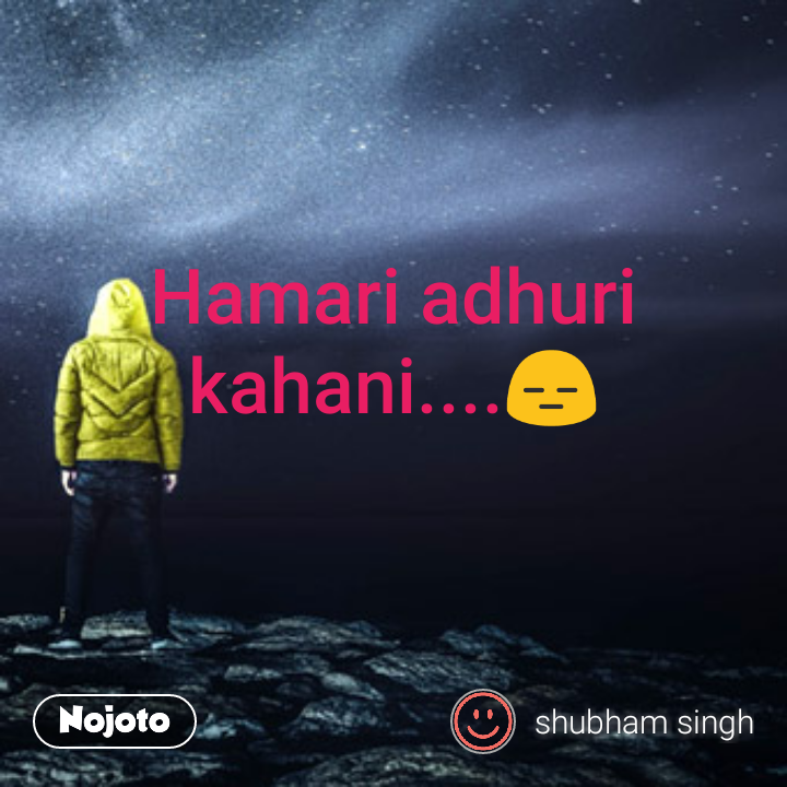 Quotes Dance Music Food Movies Books Quotes Shayari Story