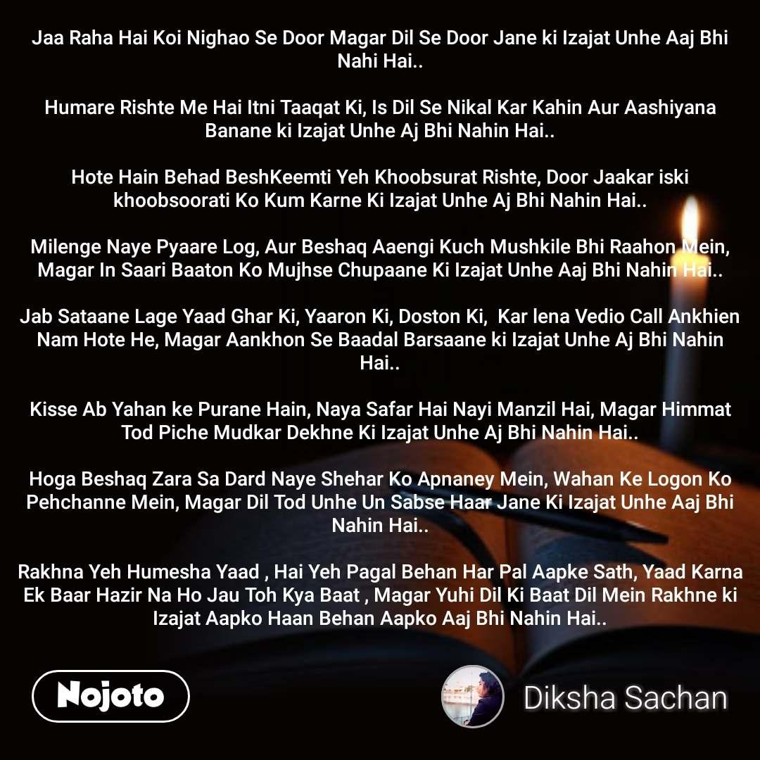 Jaa Raha Hai Koi Nighao Se Door Magar Dil Se Door | Nojoto