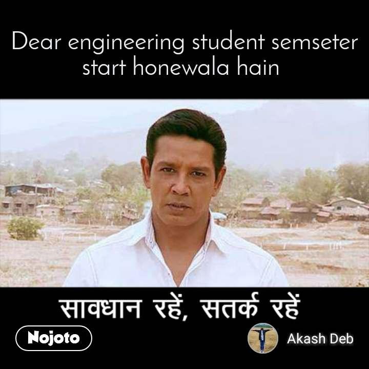 सावधान रहें सतर्क रहें  Dear engineering student semseter start honewala hain