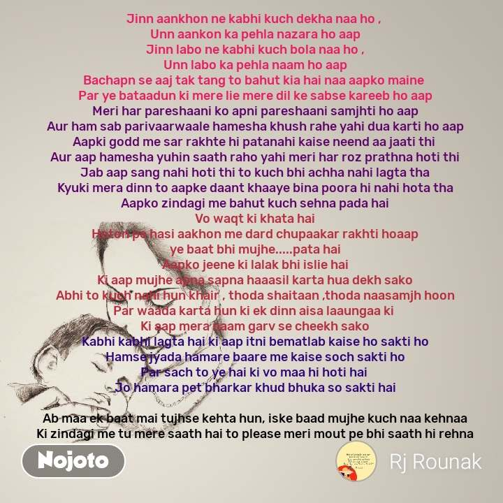 Best Pareshaani Shayari, Status, Quotes, Stories | Nojoto