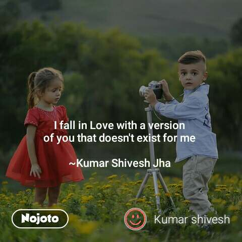 love doesn t exist for me