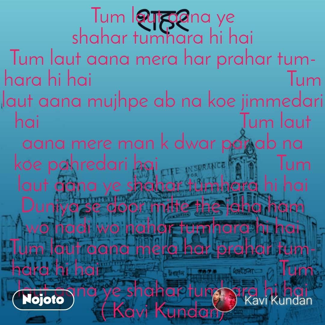 chakkar aana meaning in english Shayari, Status, Quotes, Stories  