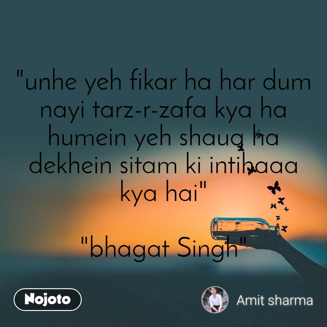Amit sharma From Akhnoor, NA | Shayari, Status, Quotes | Nojoto