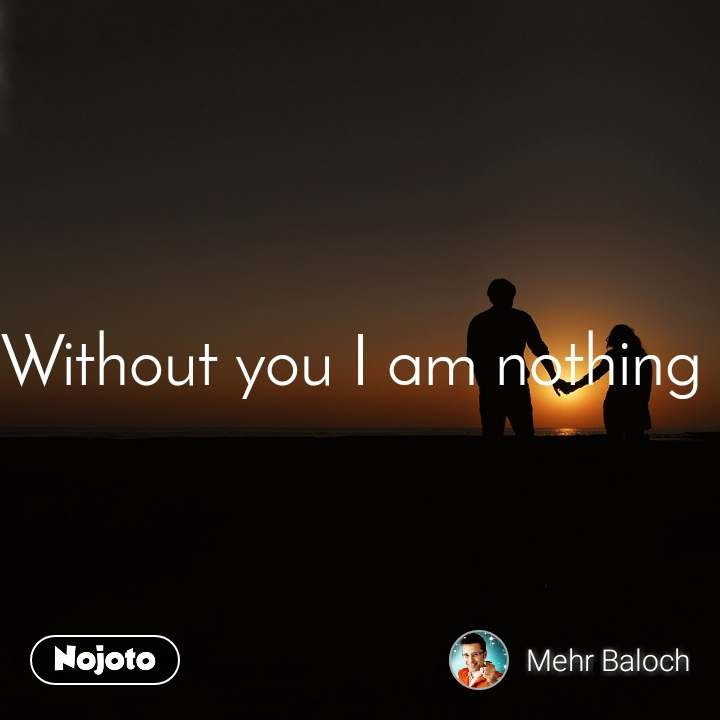 Mehr Baloch | Shayari, Status, Quotes | Nojoto