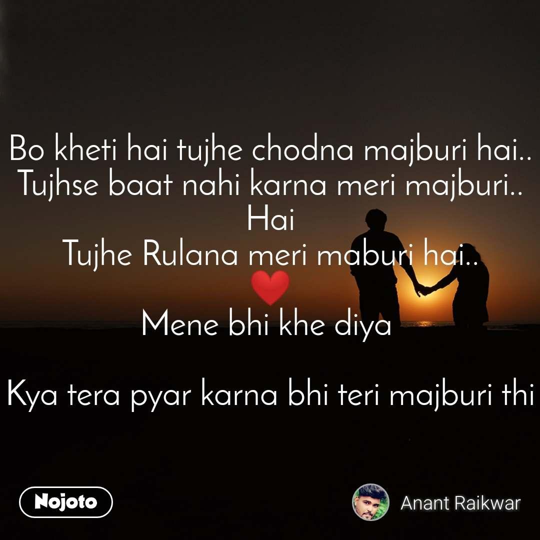 majburi shayari 2 lines Shayari, Status, Quotes, Stories | Nojoto