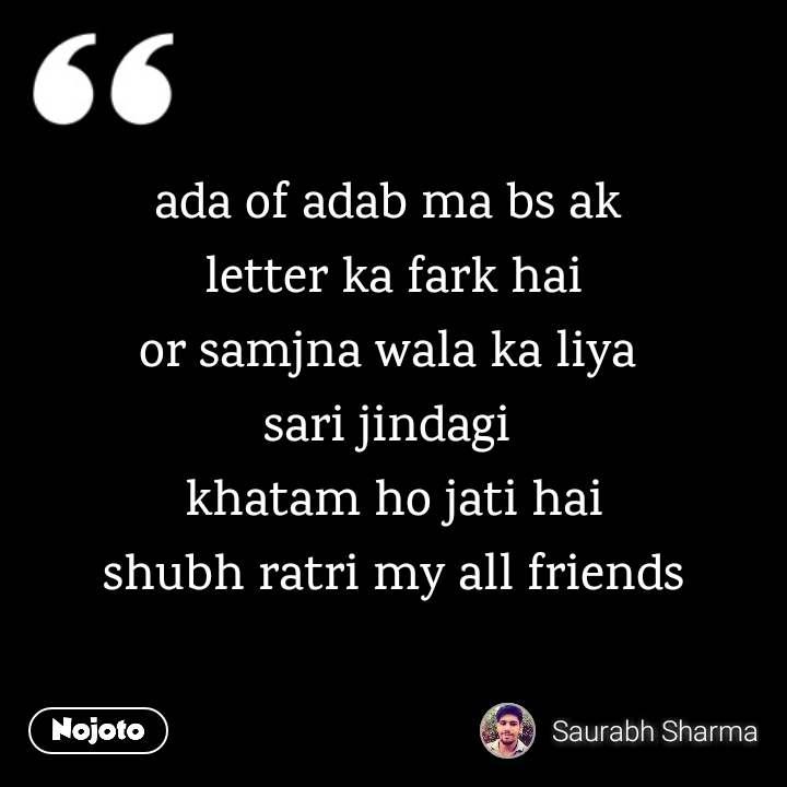 Shubh ratri shayari in hindi font