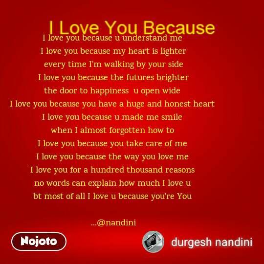 I love you because u understand me I love you bec | Nojoto
