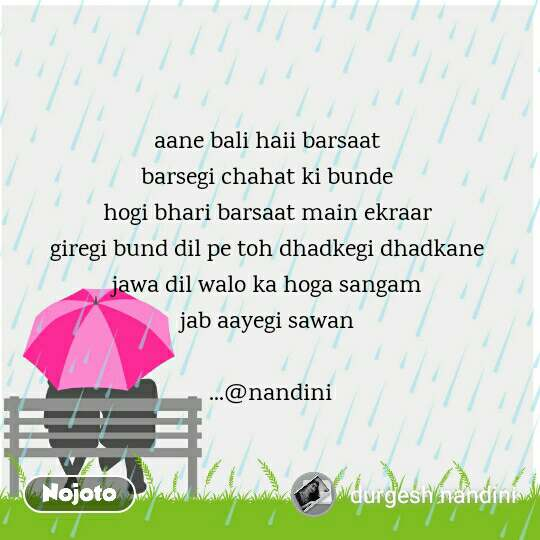 Rain Day  pics and romantic love quotes aane bali haii barsaat  barsegi chahat ki bunde  hogi bhari barsaat main ekraar  giregi bund dil pe toh dhadkegi dhadkane  jawa dil walo ka hoga sangam  jab aayegi sawan   ...@nandini