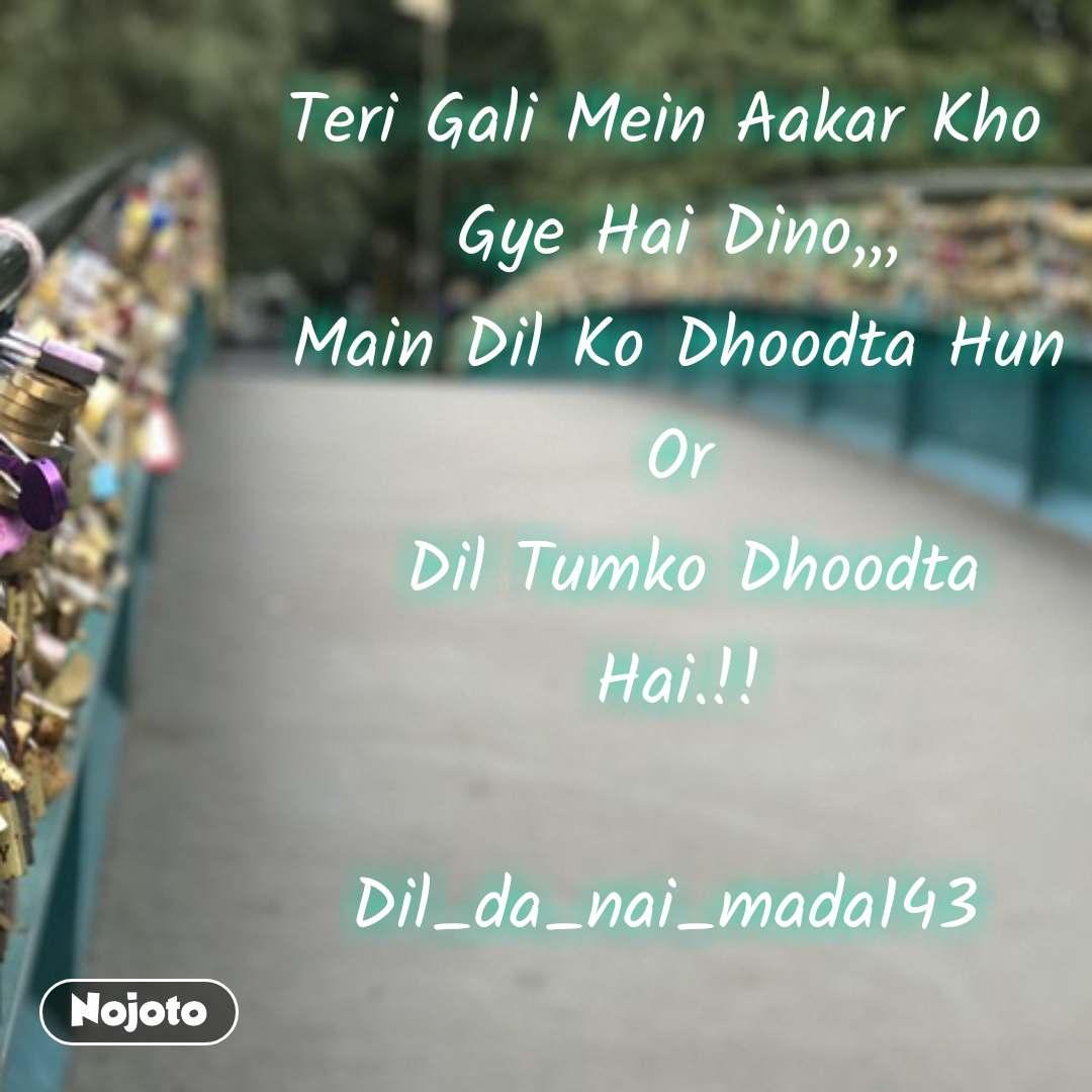 Teri Gali Mein Aakar Kho  Gye Hai Dino,,, Main Dil Ko Dhoodta Hun Or  Dil Tumko Dhoodta Hai.!!  Dil_da_nai_mada143