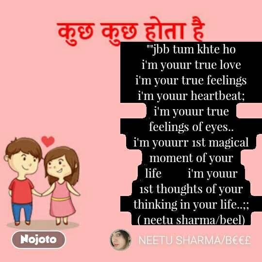 Jbb Tum Khte Ho Im Youur True Love Im Your True Feelings I