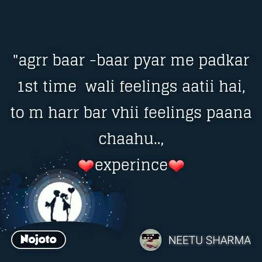 Agrr Baar Baar Pyar Me Padkar Quotes Shayari Story Poem