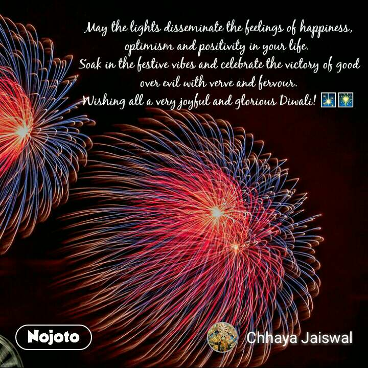 May the lights disseminate the feelings of happiness, optimism and positivity in your life.  Soak in the festive vibes and celebrate the victory of good over evil with verve and fervour. Wishing all a very joyful and glorious Diwali! 🎇🎆
