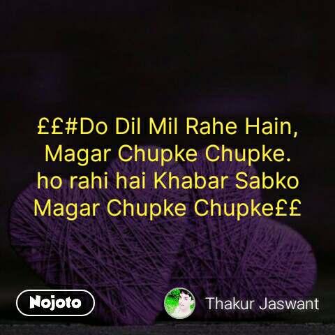 ££#Do Dil Mil Rahe Hain, Magar Chupke Chupke.          ho rahi hai Khabar Sabko Magar Chupke Chupke££ #NojotoQuote