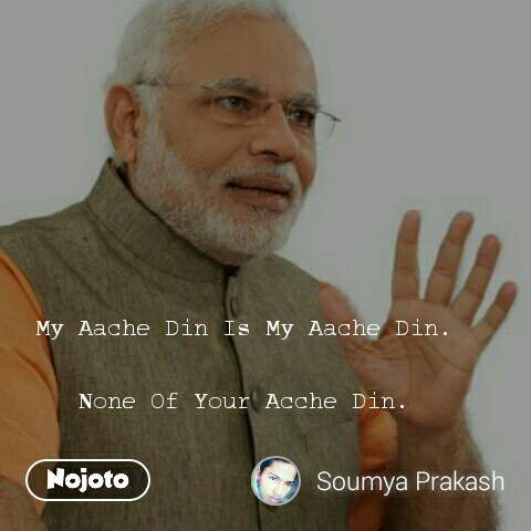 My Aache Din Is My Aache Din.   None Of Your Acche Din.