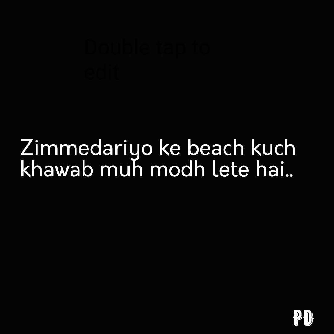 Khawab Quotes Poetry Happiness Life Love Dailyquotes Nojoto