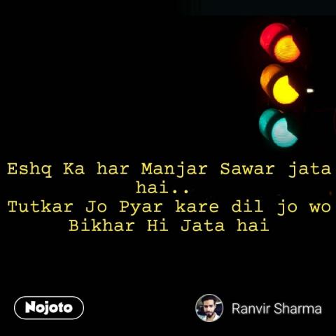 Eshq Ka har Manjar Sawar jata hai..  Tutkar Jo Pyar kare dil jo wo Bikhar Hi Jata hai