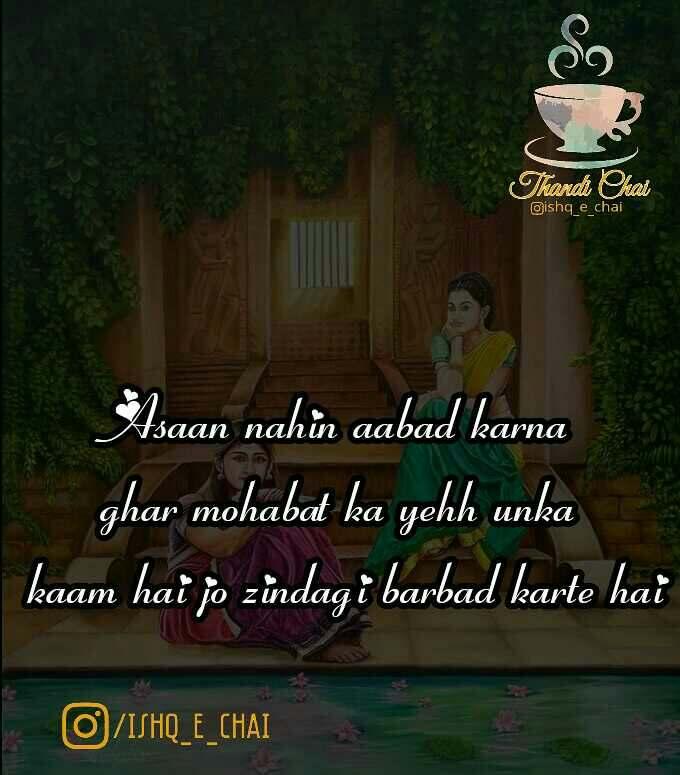 love #nojotoshayari #hindi #urdu #poetry #quote | English