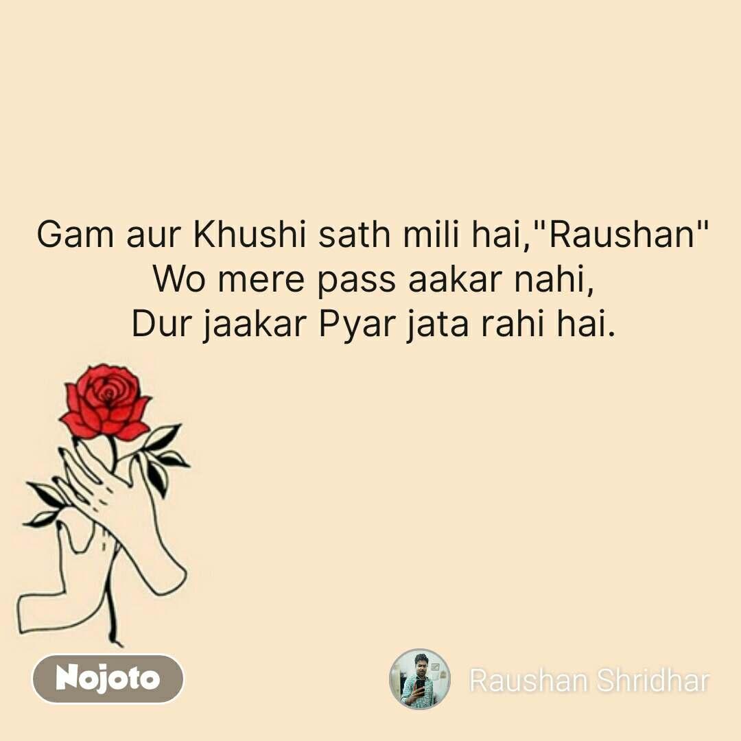 Valentine quotes in hindi Gam aur Khushi sath mili
