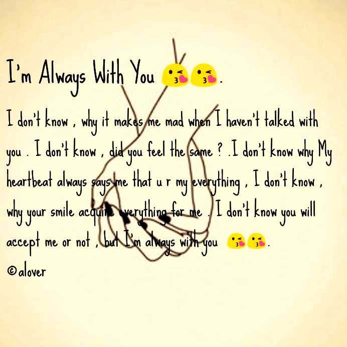 Im Always With You Idontknow Quotes Shayari Story Poem Jok